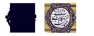 وارنا شهر : شورای اسلامی و شهرداری ورامین