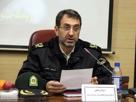فرمانده انتظامی ویژه شرق استان تهران: پلیس با توزیع کنندگان مواد محترقه به شدت برخورد می کند