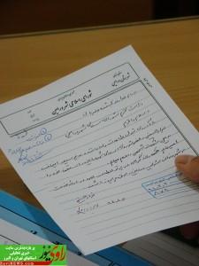 استعفای-بهزاد-حسینی-از-شورای-شهر-ورامین-191-225x300