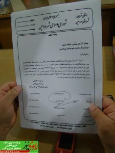 استعفای-سیدمحسن-رضایی-از-شورای-شهر-5-225x300