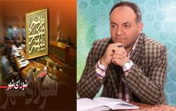 فتح الله فرجی و حسن حبیبی به شورای شهر ورامین راه یافتند