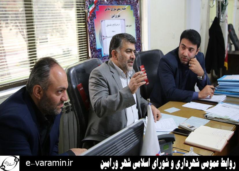 یکصد و هفتاد و دومین جلسه شورای اسلامی شهر ورامین برگزار شد .