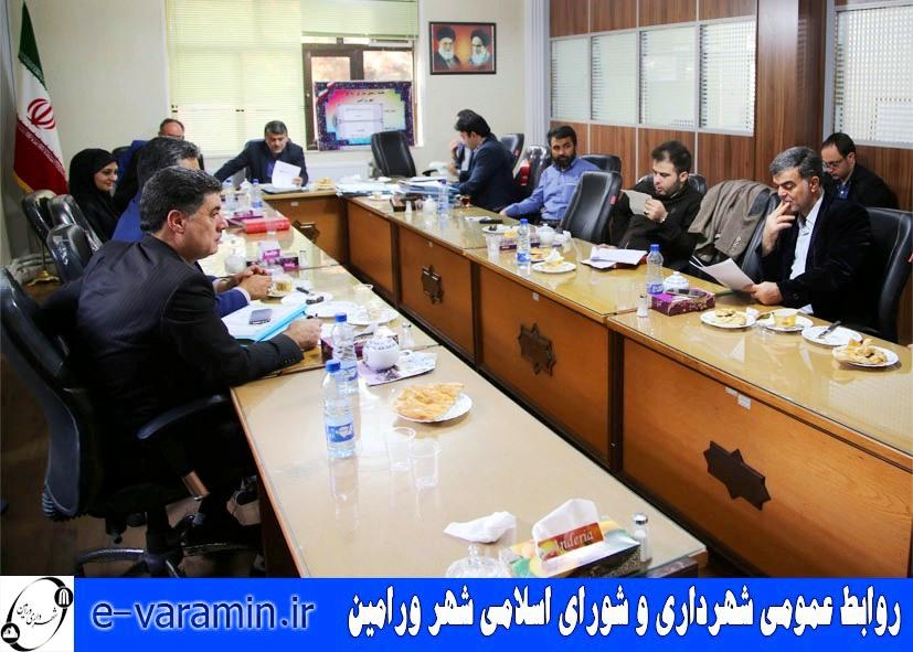 دویست و هفتمین جلسه شورای اسلامی شهر ورامین برگزار شد .