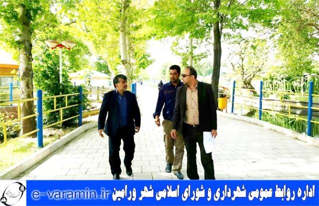 بازدید رئیس شورای اسلامی شهر ورامین از پارک بانوان ورامین