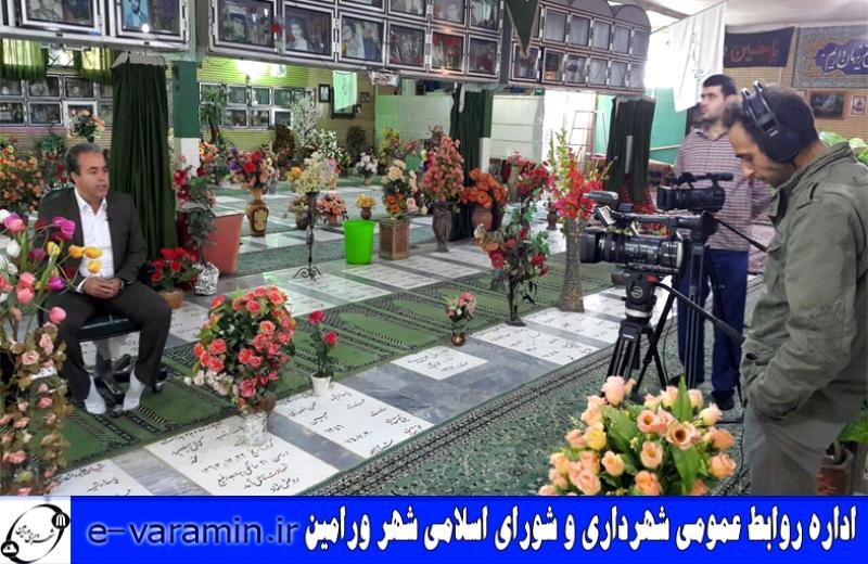 پخش مستند شهید مدافع حرم مهدی ثامنی راد از شبکه دو سیما