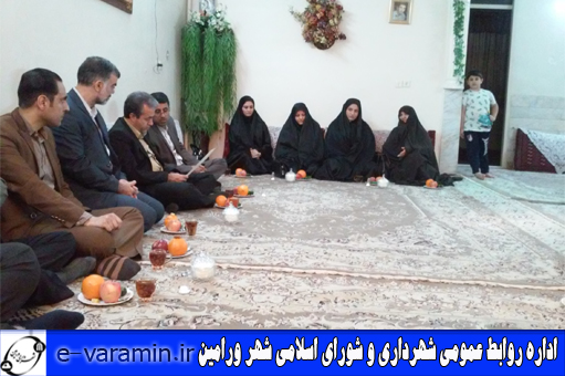 دیدار و گفتگوی شهردار و اعضای شورای اسلامی شهر ورامین با خانواده معظم شهدای دیار ۱۵ خرداد