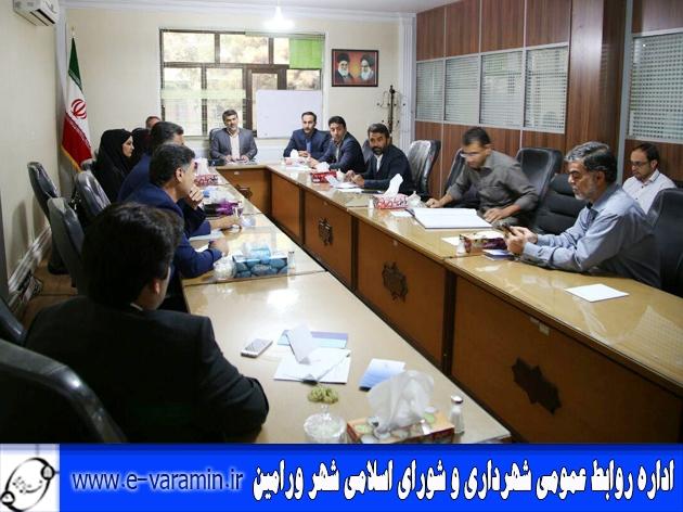 دویست و چهل و هفتمین جلسه شورای اسلامی شهر ورامین برگزار شد .