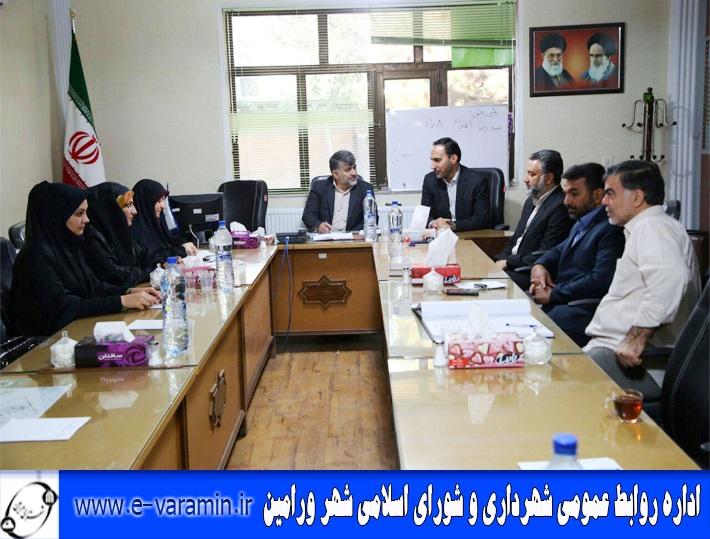 در جلسه شورای اسلامی شهر ورامین : سید رضا احمدی با اکثریت مطلق آراء به عنوان ریاست این شورا انتخاب شد .