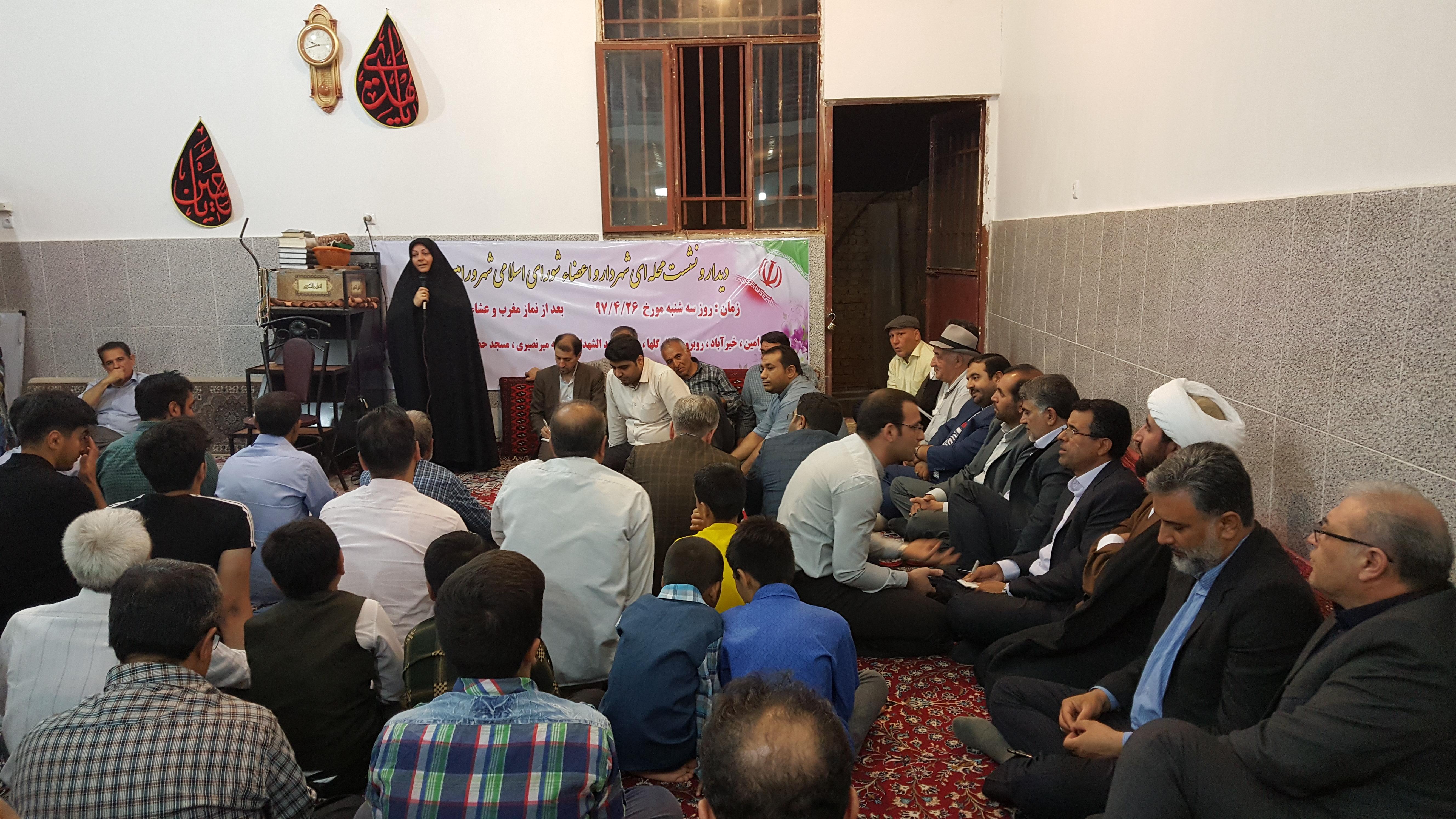خانم زهرا هداوند میرزایی :مساجد را به عنوان محل رسیدگی به امور مردم در شهر قرار دادیم