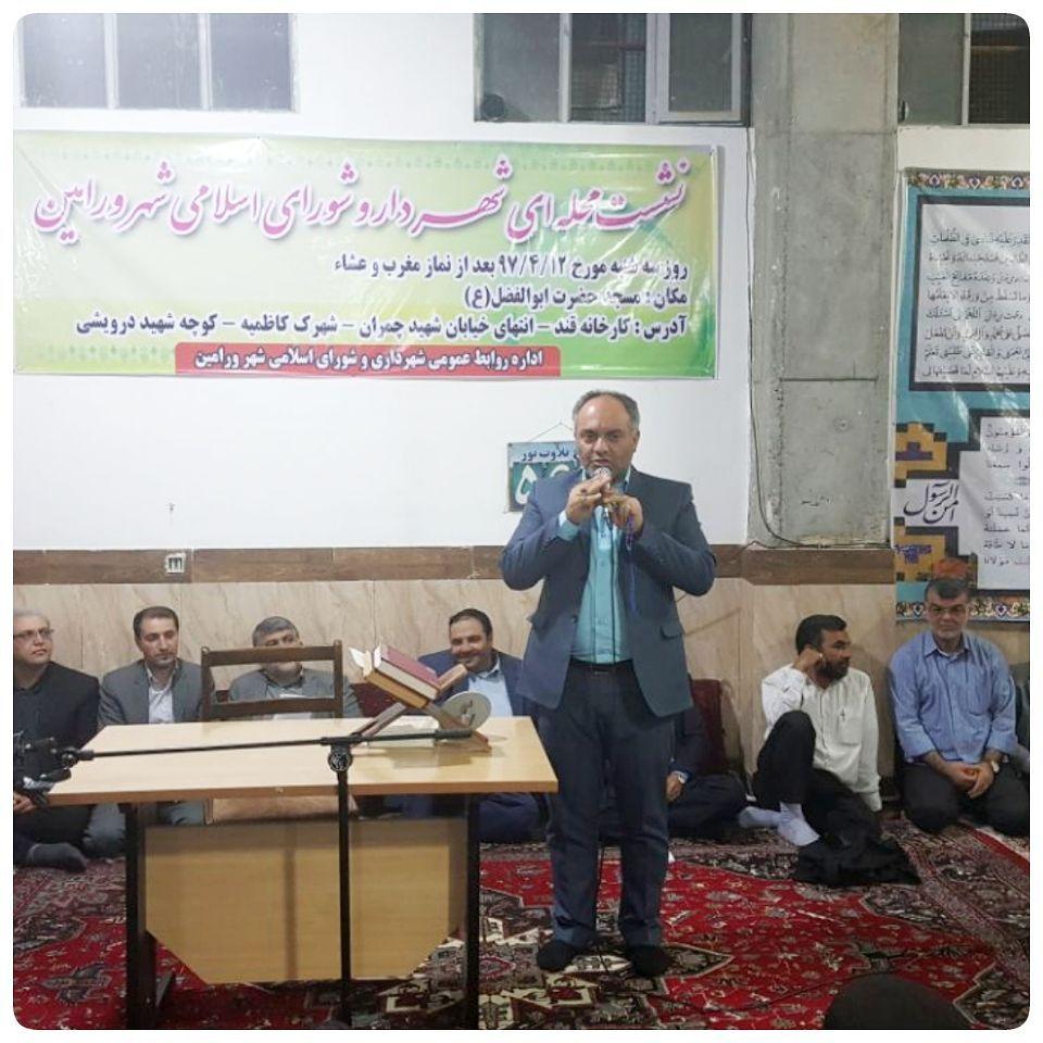اولویت شورای اسلامی شهر ورامین در رسیدگی جدی مشکلات محلات